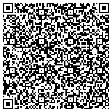 QR-код с контактной информацией организации ООО РЕКЛАМНО-СУВЕНИРНАЯ КОМПАНИЯ «АКСИОМА»