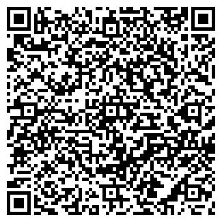 QR-код с контактной информацией организации МЕБЕЛЬ-КЛАСС УП