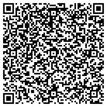 QR-код с контактной информацией организации ООО «Ремарко»