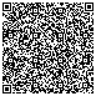 QR-код с контактной информацией организации БЮРО НАРУЖНОЙ РЕКЛАМЫ, ООО