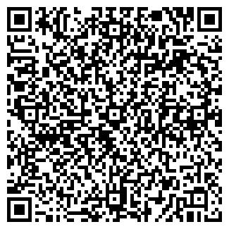 QR-код с контактной информацией организации МАРИ-МАКС