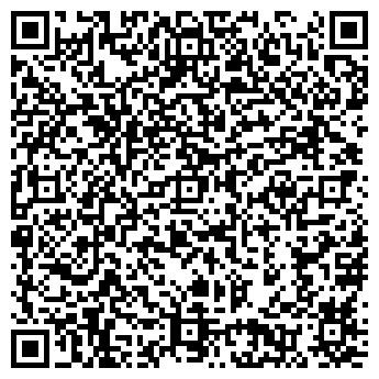 QR-код с контактной информацией организации РАДУГА-РЕКЛАМЫ, ООО