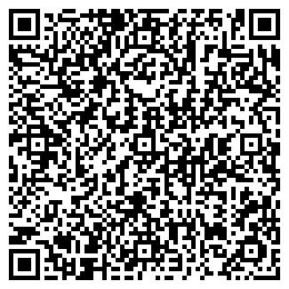 QR-код с контактной информацией организации ESOLO