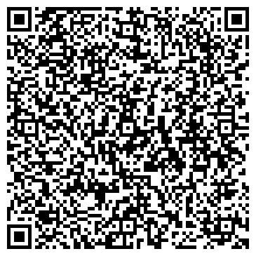 QR-код с контактной информацией организации ООО «Маркетинг Драйв»