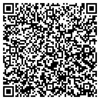 QR-код с контактной информацией организации ООО КРАЙ