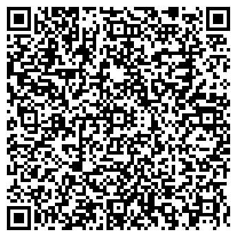 QR-код с контактной информацией организации ООО СИСТЕМА КАЧЕСТВА