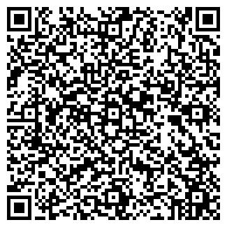 QR-код с контактной информацией организации РИНТЕХ