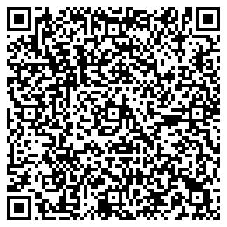 QR-код с контактной информацией организации КУСТОВОЙ ВЦ