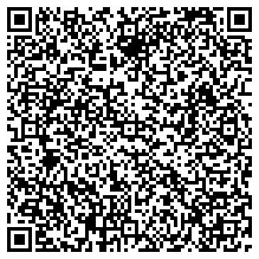 QR-код с контактной информацией организации ОАО ГСКБ ПО МАШИНАМ ДЛЯ ВОЗДЕЛЫВАНИЯ И УБОРКИ КАРТОФЕЛЯ