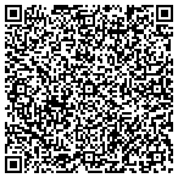 QR-код с контактной информацией организации МЕХАНИЗИРОВАННАЯ УБОРКА ГОРОДА УП