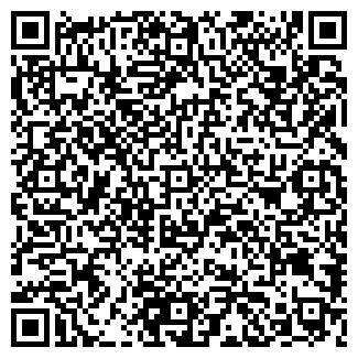 QR-код с контактной информацией организации ГУП ДГПУ №611