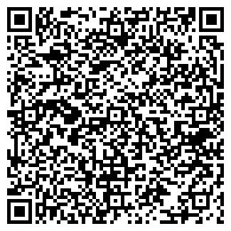 QR-код с контактной информацией организации СБ РФ № 117/003