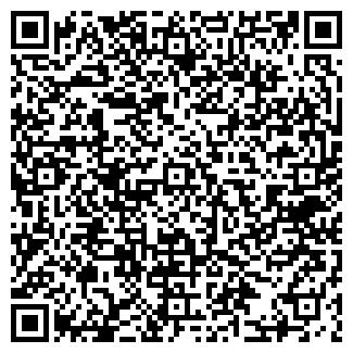 QR-код с контактной информацией организации СБ РФ № 117/048