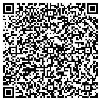 QR-код с контактной информацией организации СБ РФ № 117/056