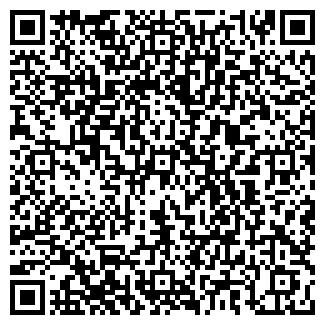 QR-код с контактной информацией организации СБ РФ № 117/062