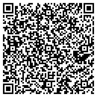 QR-код с контактной информацией организации СБ РФ № 117/076