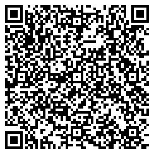 QR-код с контактной информацией организации СБ РФ № 117/096