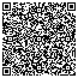 QR-код с контактной информацией организации СБ РФ № 117/104