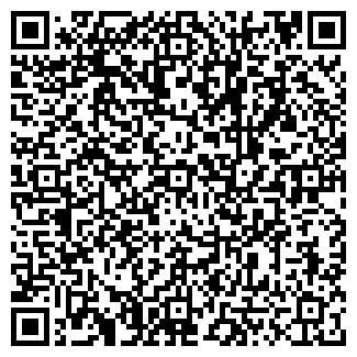 QR-код с контактной информацией организации СБ РФ № 117/105