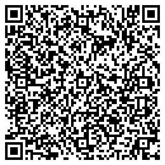 QR-код с контактной информацией организации СБ РФ № 8606/003