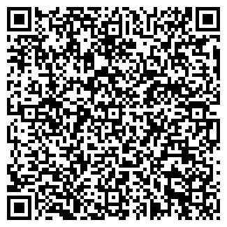 QR-код с контактной информацией организации Управление Федерального казначейства МО Отдел № 20