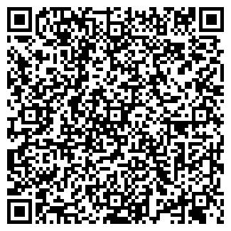 QR-код с контактной информацией организации СВЯТОВИТ