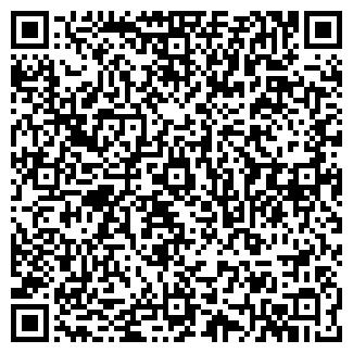 QR-код с контактной информацией организации ООО СТЕНА ЧОП