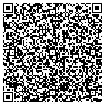 QR-код с контактной информацией организации КОМПЛЕКСНАЯ БЕЗОПАСНОСТЬ, ООО