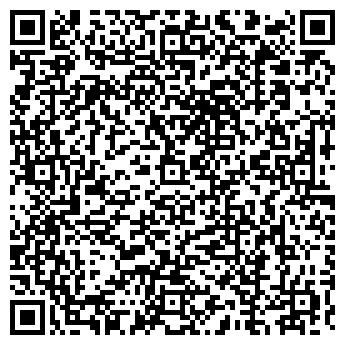 QR-код с контактной информацией организации ОТВАГА И ЧЕСТЬ ЧОП