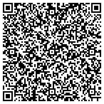 QR-код с контактной информацией организации ОРТИН УЧЕБНО-ПРОИЗВОДСТВЕННОЕ ПРЕДПРИЯТИЕ