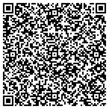 QR-код с контактной информацией организации УП «МФЦП».