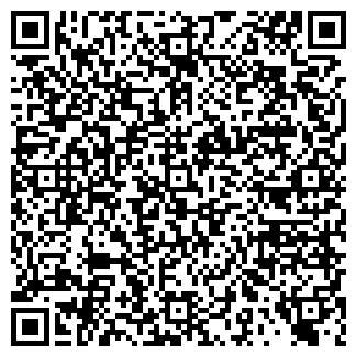 QR-код с контактной информацией организации ВАШ ШАНС