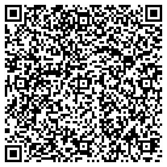 QR-код с контактной информацией организации ИП ГИЛЬДИЯ