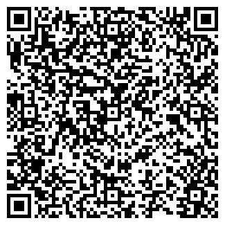 QR-код с контактной информацией организации РОЛАНД