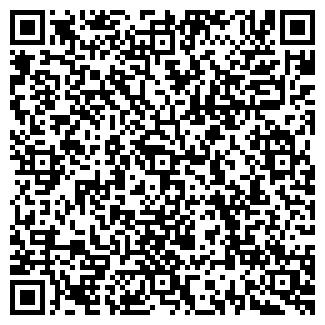 QR-код с контактной информацией организации МИНСКВОДСТРОЙ ОАО