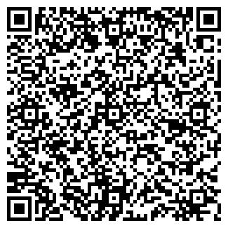 QR-код с контактной информацией организации ООО ЭРМИТАЖ
