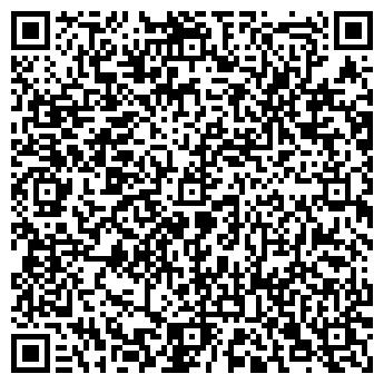 QR-код с контактной информацией организации АЛЬЯНС М