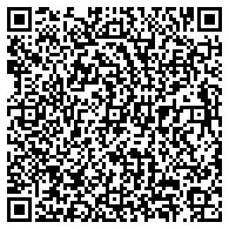 QR-код с контактной информацией организации АППОЛОН
