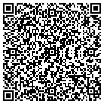 QR-код с контактной информацией организации МИНСКОБЛДОРСТРОЙ КУП