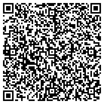 QR-код с контактной информацией организации РЕГИОНАЛЬНЫЙ СТАТУС