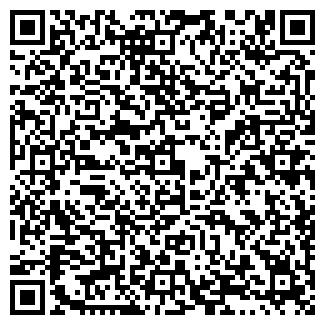 QR-код с контактной информацией организации МИНСКТРАНС КУП