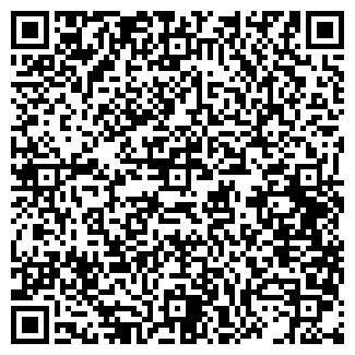 QR-код с контактной информацией организации МИНСКХЛЕБПРОМ КУП