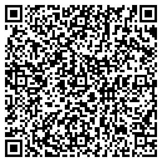 QR-код с контактной информацией организации ПУСАН