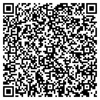 QR-код с контактной информацией организации ОБСИДИАН