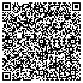 QR-код с контактной информацией организации МУЗЕНИДИС ТУРС ЧУП