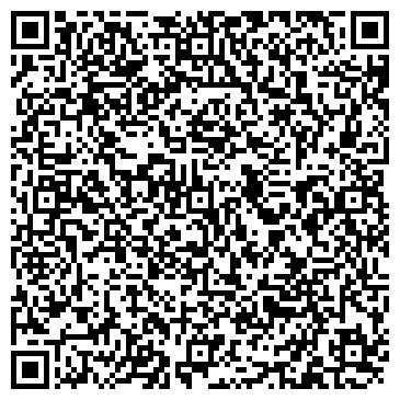 QR-код с контактной информацией организации АГРОПРОМХИМИЯ МЕЖРАЙОННОЕ ОБЪЕДИНЕНИЕ