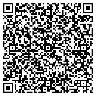 QR-код с контактной информацией организации ГОРОДСКОЕ, ЗАО