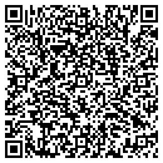 QR-код с контактной информацией организации РОЗАРИО АГРО