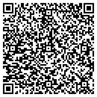 QR-код с контактной информацией организации РОМАНЦЕВО, ООО