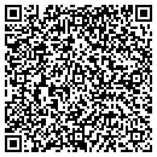 QR-код с контактной информацией организации МАХАОН КОМПАНИЯ